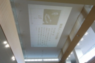 図書館 閲覧室天井