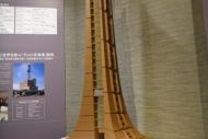 100年記念塔模型