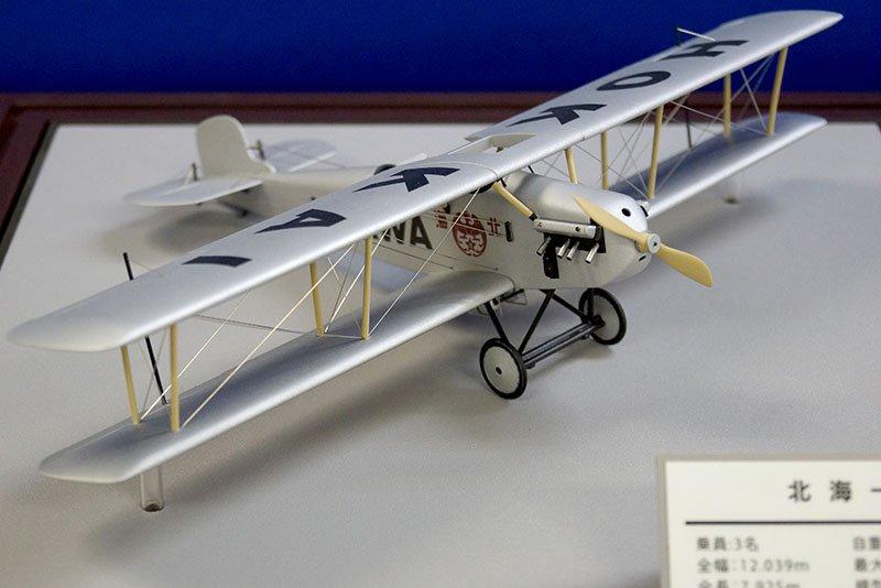 航空機展示模型